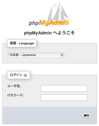 phpmyadmin6