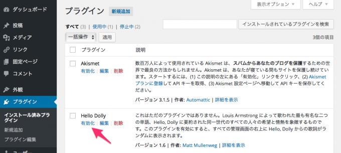 hello-dolly-1