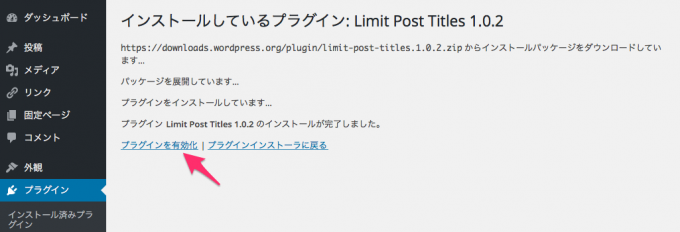 limit-post-titles-3