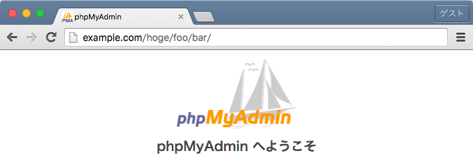 phpmyadmin-path-4