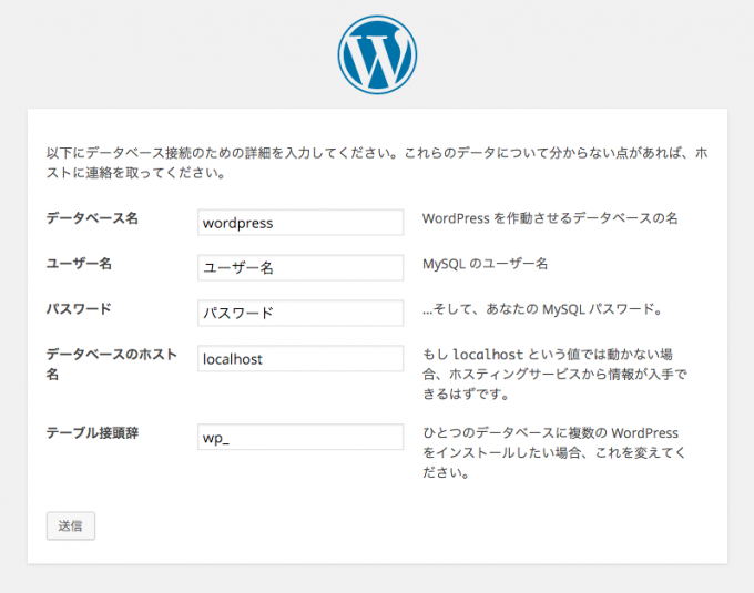 subdomain-wordpress-5