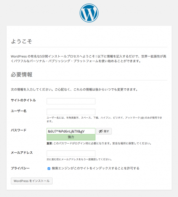 subdomain-wordpress-7