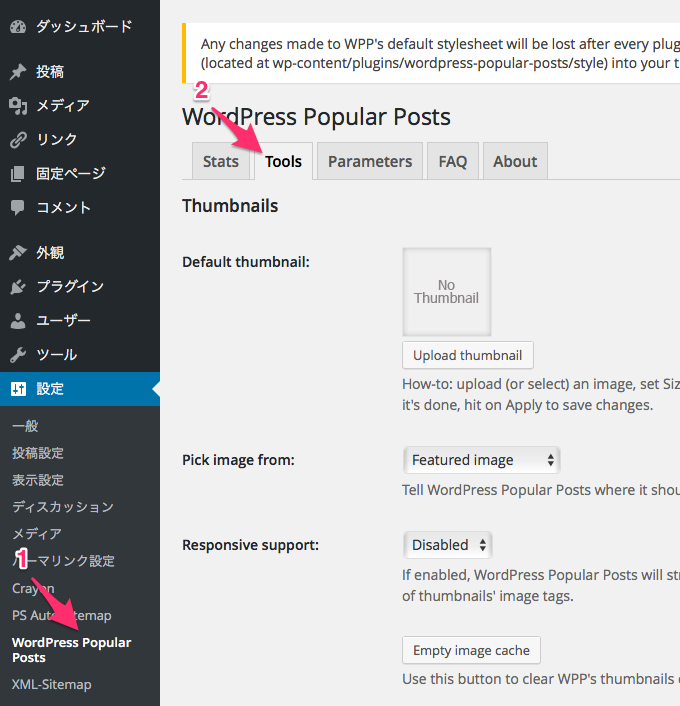 wordpress-popular-posts1
